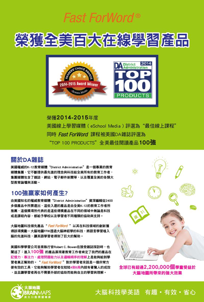 100Alink_20150206